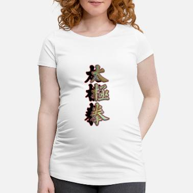 Writing Tai Chi Chinese Writing Script Golden - Maternity T-Shirt