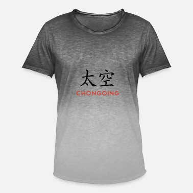 Chongqing Chongqing Shirt China T Shirt Asia - Men's T-Shirt with colour gradients
