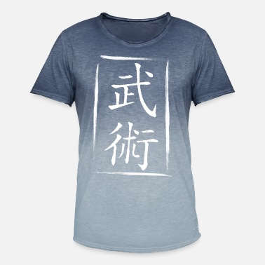 Chinese Characters Martial Arts Chinese Symbol Character Kickboxing - Men's Colour Gradient T-Shirt