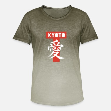 Kyoto Kyoto Japan Nippon Kyoto - Men's T-Shirt with colour gradients