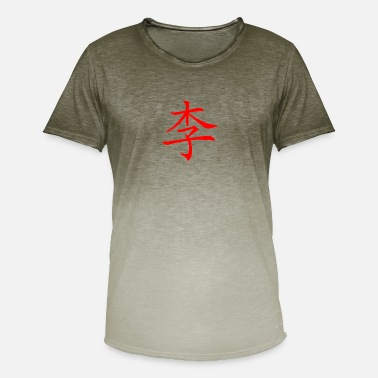 Chinese Writing Lee in Chinese Writing - Men's Colour Gradient T-Shirt