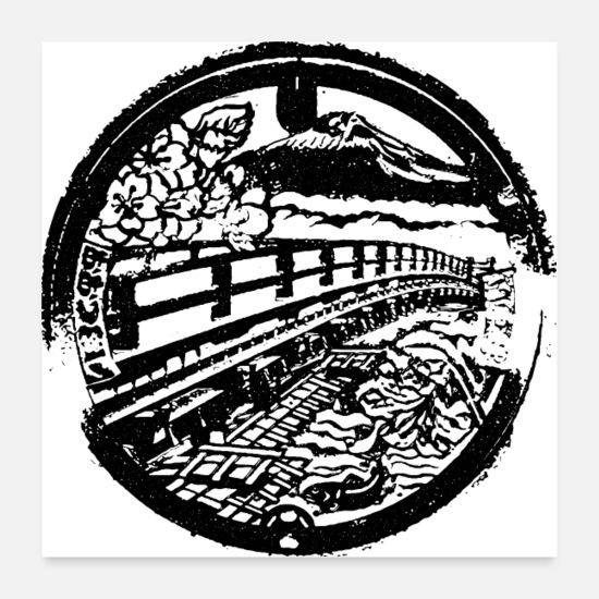 Gift Idea Posters - Otsuki Japan Mountain Bridge Gully Gulli Gift - Posters white
