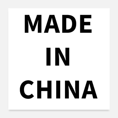 Global Made in China to denounce globalization - Poster