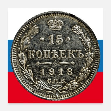 Russian 15 kopecks with national colors - Poster 24 x 24 (60x60 cm)
