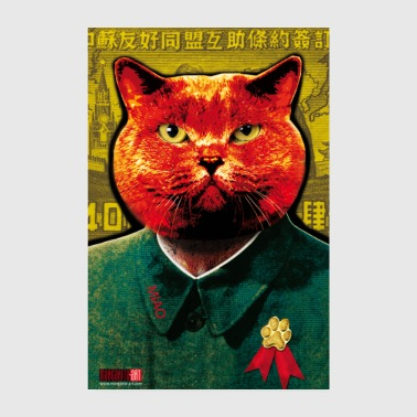 64 Chat Chat MAO MIAO Zedong Affiche Margarita Art - Poster 20 x 30 cm