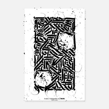 The Art of Calligraphy / Arabic Flow BLK - Poster