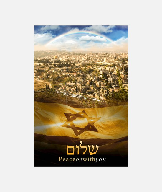 Holyland Posters - Shalom - Peace be with you - Posters white