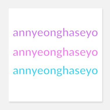 Language hello - annyeonghaseyo - Korean Hangul - Poster