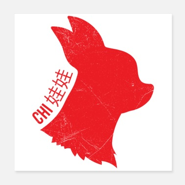 Chi Lieblingshund Chihuahua Chi 娃娃 Lustiges Geschenk - Poster