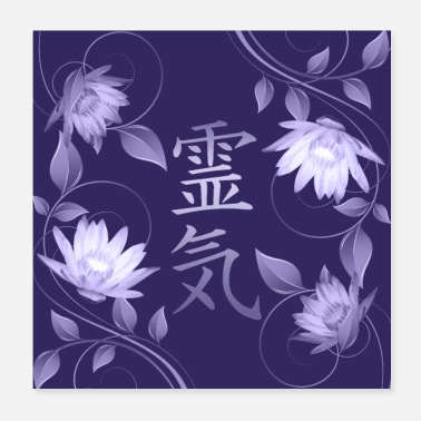 Reiki Reiki Symbols- Lotus swirls on purple - Poster