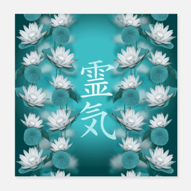 Reiki Reiki Symbols- Lotus flowers on teal - Poster