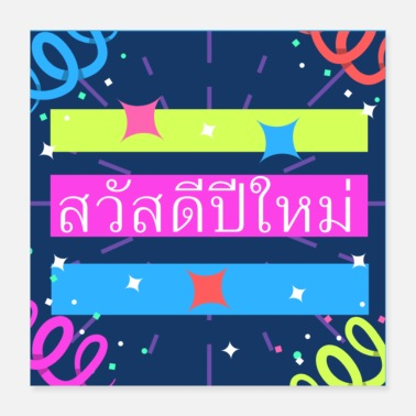 New Year Happy New Year - Thailand - Neon - Poster 40x40 cm
