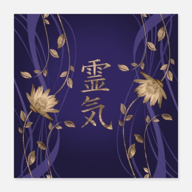 Reiki Reiki Symbols- Golden lotus on purple - Poster