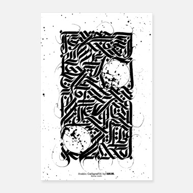 Arabic The Art of Calligraphy / Arabic Flow BLK - Poster