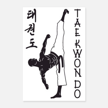 Uk taekwondo man left 2 3 UK 01 - Poster 24 x 35 (60x90 cm)
