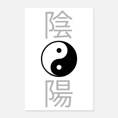 Chinese Characters Yin Yang Chinese characters - Poster
