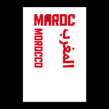 Morocco Morocco poster - Poster 24 x 35 (60x90 cm)