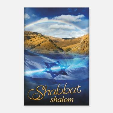 Israel Poster Shabbat Shalom with blue Israel flag - Poster