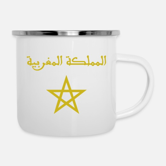 Morocco Mugs & Drinkware - Kingdom of Morocco - Enamel Mug white