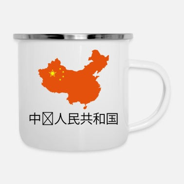 China china - Enamel Mug
