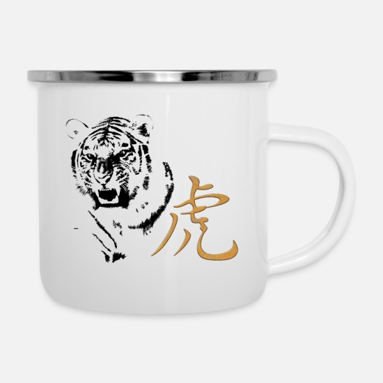 Chinese Symbols Mugs & Drinkware - CHINESE SIGN - TIGER - Enamel Mug white