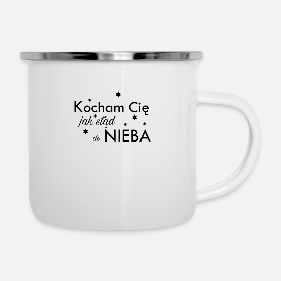 Quote Mugs & Drinkware - quotes - Enamel Mug white