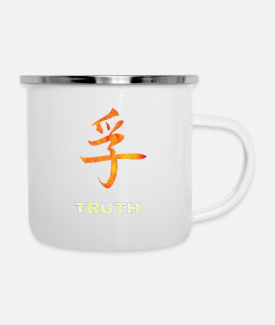 Characters Mugs & Drinkware - Chinese character truth - Enamel Mug white