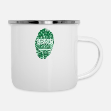 Arabia Made In Arabia Saudita / Arabia Saudita - Tazza smaltata