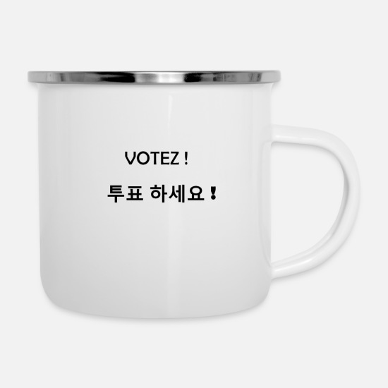 Korean Mugs & Drinkware - DAEGU - Enamel Mug white