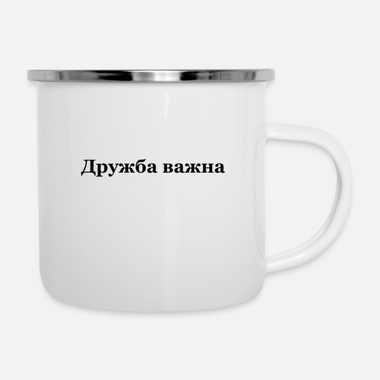 Russian Mugs & Drinkware - Russian writing - Enamel Mug white