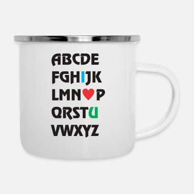 I Love i love you - Enamel Mug