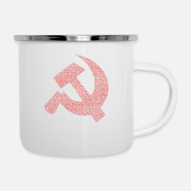 Russian sayings. Hammer and sickle with text - Enamel Mug