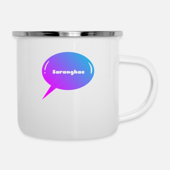 No Mugs & Drinkware - I love you - Korean - Speech Bubble - Enamel Mug white