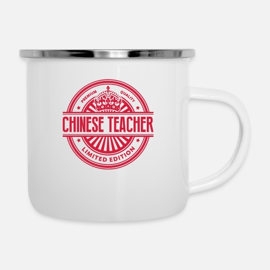 Teacher Mugs & Drinkware - Limited edition chinese teacher premium - Enamel Mug white