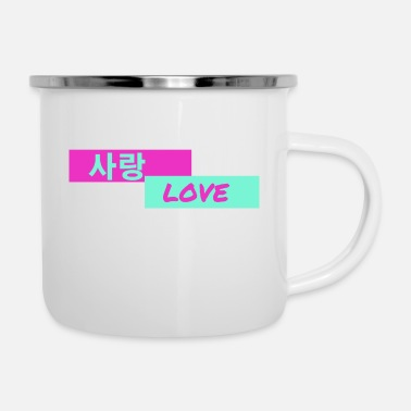 Korean Language English and Korean language for love - Enamel Mug