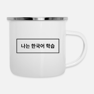Korean Language I learn Korean - Korean language - Enamel Mug