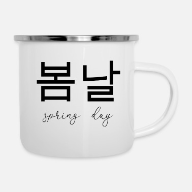 Korean Language Spring - Enamel Mug