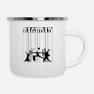 Baghdad, the country of lions - the Freedom Monume - Enamel Mug