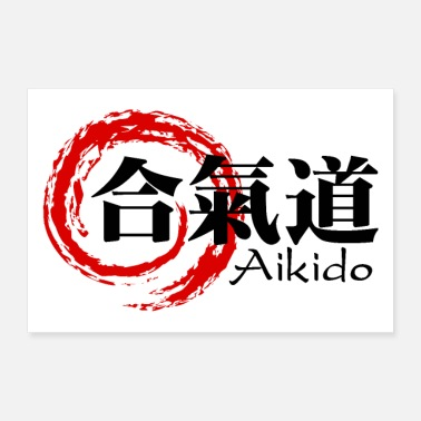 Aikido Aikido horizontale poster - Poster