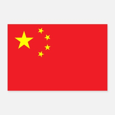 China vlag van China poster ontwerp China Chine - Poster