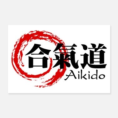 Philosophie Aikido-Poster horizontal - Poster 30x20 cm
