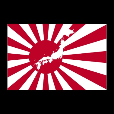 Nippon Flag with Map - by SBDesigns - Poster 30 x 20 cm