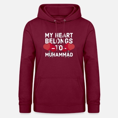 Muhammad My Heart Belongs To Muhammad - Women's Hoodie