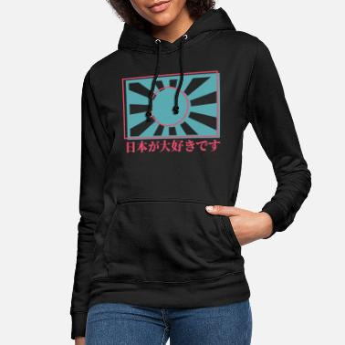 Sun Rising sun I love Japan - Women's Hoodie
