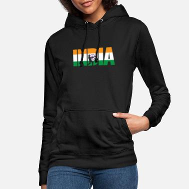 India India Cricket Kit : 2019 Indian International - Women's Hoodie