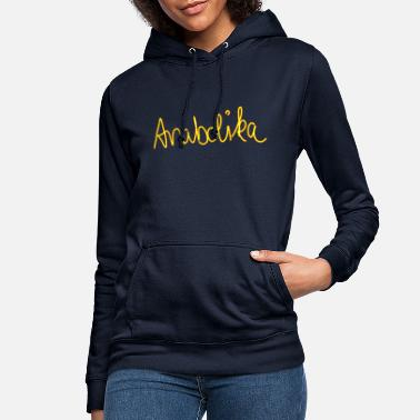 Steroids Anabolic Steroids Bodybuilding Steroids Yellow - Women's Hoodie