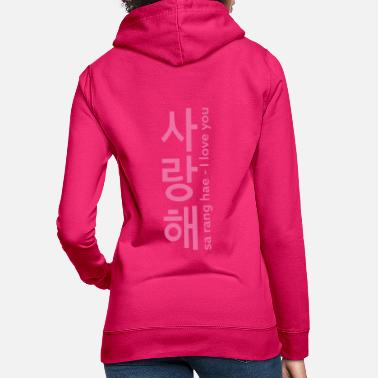 KPOP I love you (rosé) - Frauen Hoodie