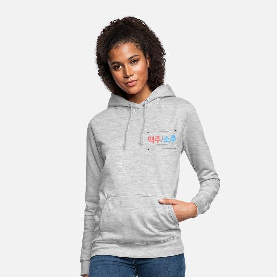 Korean Language Hoodies & Sweatshirts - Beer soju in Korean - alcohol - language - Women's Hoodie light heather grey