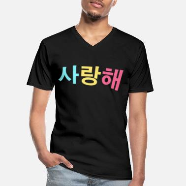 K Pop Saranghae Hangul Korean Pastel Heart K-Pop Kdrama - Men's V-Neck T-Shirt