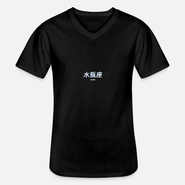 Cloud Aesthetic Japanese Vaporwave AQUARIUS - Men's V-Neck T-Shirt